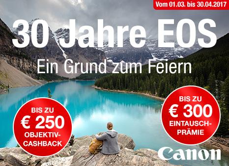 Canon Cashback 2017