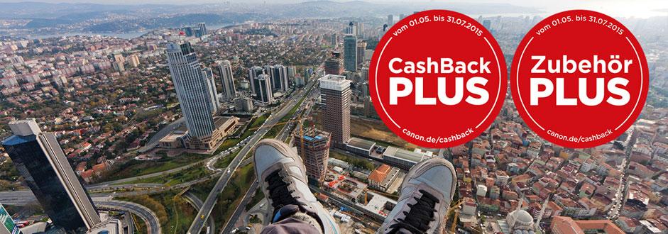 Canon CashBack PLUS 2015