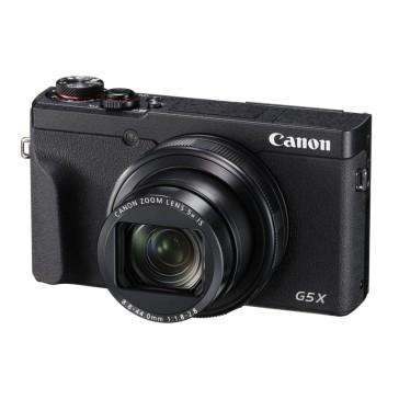 Canon POWERSHOT G5X II schwarz abzüglich 50 Euro Sofortrabatt = 849,00 Euro