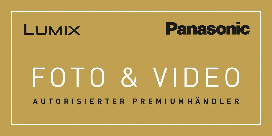 Logo Panasonic autorisierter Händler