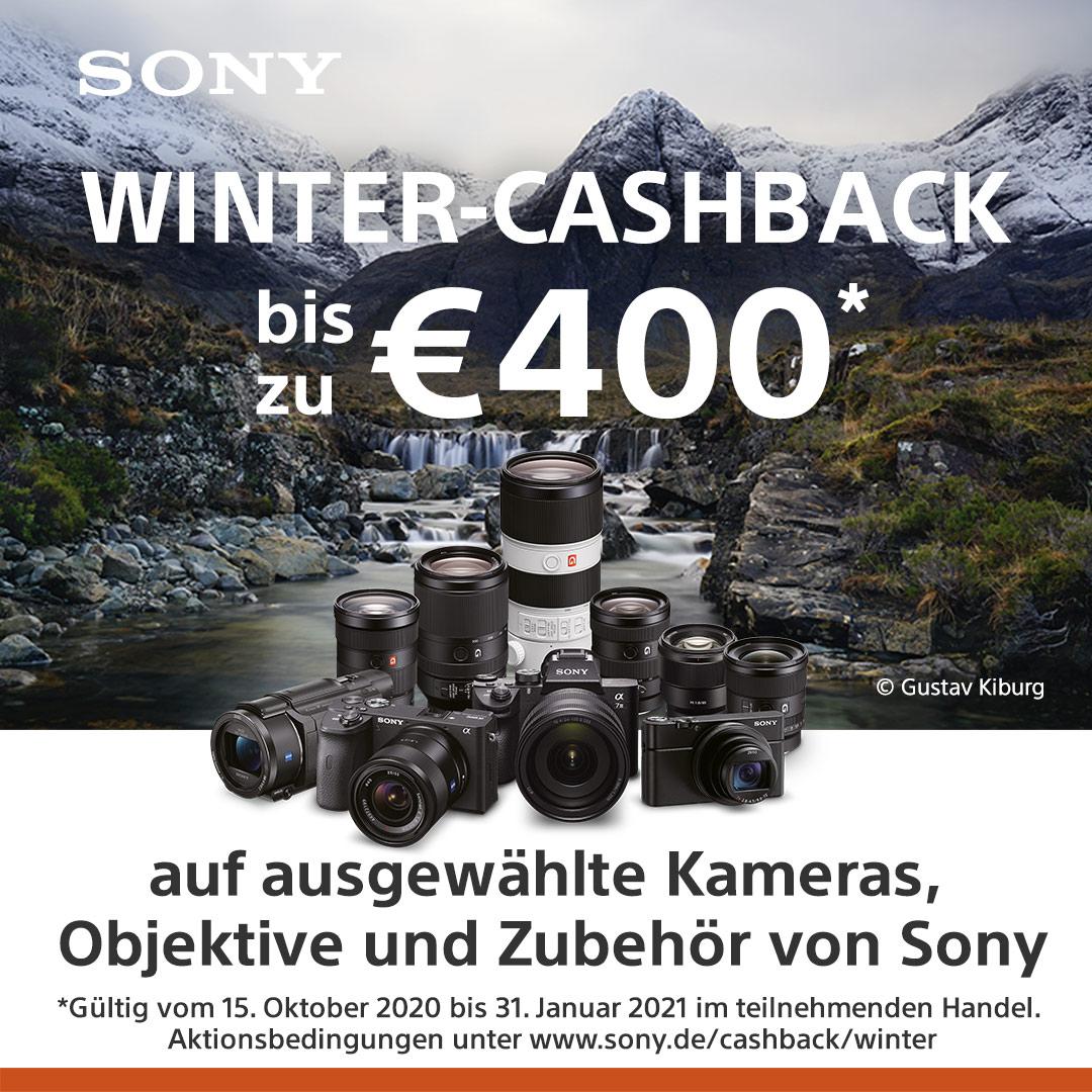 Sony CashBack 2020